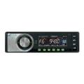 Автомагнитолы и DVDPrology CMU-500