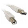 Компьютерные USB-кабелиGembird CBL-USB2-AMBM-15