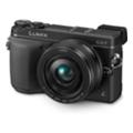 Цифровые фотоаппаратыPanasonic Lumix DMC-GX7 20mm Kit