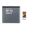 Аккумуляторы для мобильных телефоновNokia BP-5Z (1080 mAh)