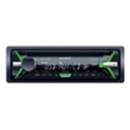 Автомагнитолы и DVDSony CDX-G1100UE