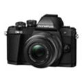 Цифровые фотоаппаратыOlympus OM-D E-M10 Mark II kit 14-42mm IIR
