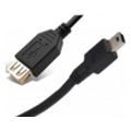 Компьютерные USB-кабелиPowerPlant KD00AS1235