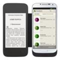 Электронные книгиPocketBook CoverReader