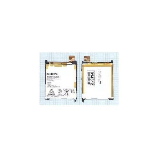 Sony LIS1520ERPC, 3000mAh