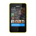 Мобильные телефоныNokia Asha 501 Dual SIM