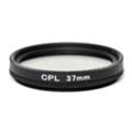 PowerPlant CPL 37mm (CPLF37)