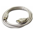 Atcom USB2.0 AM/BM 0.8m (6152)