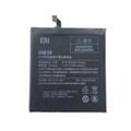 Аккумуляторы для мобильных телефоновXiaomi BM38 (3210 mAh)