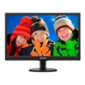 Мониторы Philips 203V5LSB26