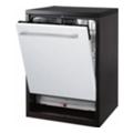 Посудомоечные машиныSamsung DWBG 570 B
