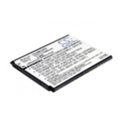 Аккумуляторы для мобильных телефоновCameronSino CS-SM8160SL 1200 (mAh)
