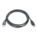 Sven BASE High speed HDMI 1.5m