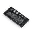 Аккумуляторы для мобильных телефоновNokia BP-5T (1650 mAh)