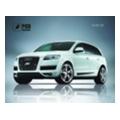 Коврики для мышкиPODMЫSHKU Audi Q7