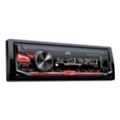 Автомагнитолы и DVDJVC KD-X130Q