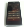 Sony C5303 HuaShan
