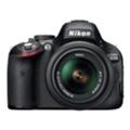 Цифровые фотоаппаратыNikon D5100 18–55 VR+55–300 VR Kit