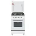 Кухонные плиты и варочные поверхностиFresh Forno 55x55 (F55G1) white