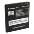 Аккумуляторы для мобильных телефоновExtraDigital Аккумулятор для Lenovo BL197 (2000 mAh) (BML6363)