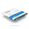 Huawei HB5R1, 2000mAh