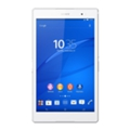 Планшеты Sony Xperia Z3 Tablet Compact 16GB