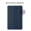 BeCover Smart Case для Samsung Tab E 9.6 T560/T561 Deep Blue