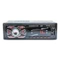 Автомагнитолы и DVDRS WC-616R