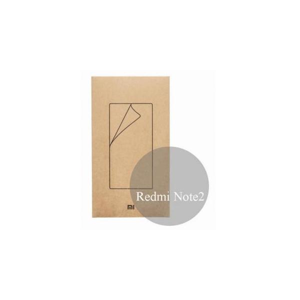 Xiaomi RedMi Note 2 Gloss Screen Protector (1153300014)