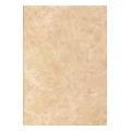 Керамическая плиткаHalcon Nerea Crema 31.6x45