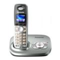 РадиотелефоныPanasonic KX-TG8021