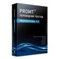 Программное обеспечениеPROMT Professional 9.0 ГИГАНТ