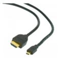 Кабели HDMI, DVI, VGACablexpert CC-HDMID-15