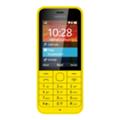 Мобильные телефоныNokia 220 Dual SIM