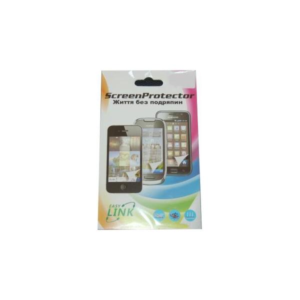 EasyLink Samsung S5620
