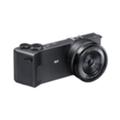 Цифровые фотоаппаратыSigma DP2 Quattro