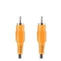 Аудио- и видео кабелиBandridge VAL4801