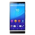 Мобильные телефоныSony Xperia P2