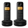 РадиотелефоныPhilips D 1302