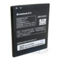 Аккумуляторы для мобильных телефоновExtraDigital Аккумулятор для Lenovo BL198 (2250 mAh) (BML6362)