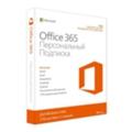 Microsoft Office 365 персональный Русский 1 ПК или Мас (коробочная версия) (QQ2-00548)