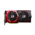 ВидеокартыMSI GeForce GTX 1070 Ti GAMING 8G