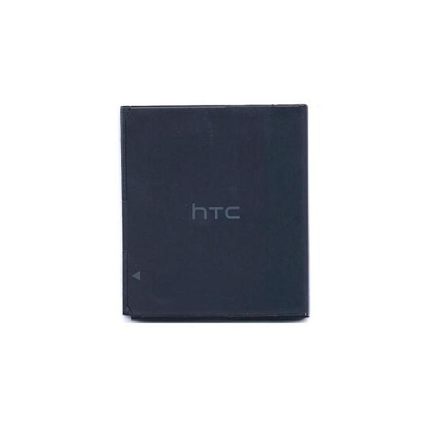 HTC BA S470 (1200 mAh)