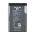 Аккумуляторы для мобильных телефоновNokia BL-6C (1150 mAh)
