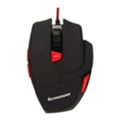 Клавиатуры, мыши, комплекты Lenovo M600 Gaming Mouse Black-Red USB