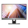 Настольные компьютерыDell OptiPlex 7760 (N048O7760AIO-08)