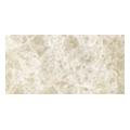 Керамическая плиткаNavarti Emperador Glos Cream 25x50