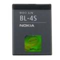 Аккумуляторы для мобильных телефоновNokia BL-4S (860 мАч)