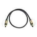 Аудио- и видео кабелиOehlbach 6080 Hyper Profi Opto 050 balck 0,50m