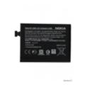 Аккумуляторы для мобильных телефоновNokia BV-5QW
